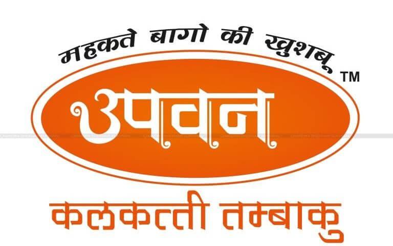 logo maker in udaipur